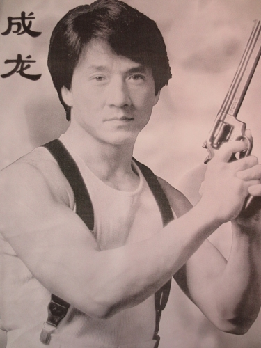 Jackie Chan Poster groß
